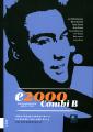 e2000 Combi B: Problembok med DVD