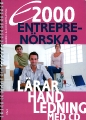 E2000 Entreprenörskap Lärarhandledning